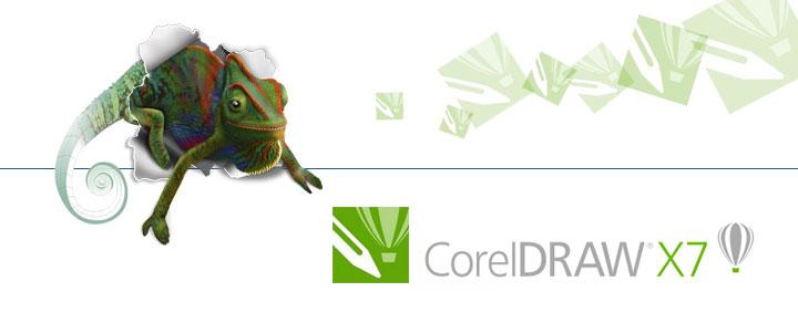 CorelDraw设计文档印刷输出注意事项